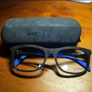 ディーゼル(DIESEL)の専用 ディーゼルバイカラー眼鏡(サングラス/メガネ)