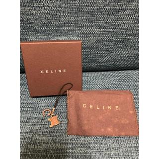 セリーヌ(celine)のセリーヌ チャーム キーホルダー 2個おまとめ 直営店購入(キーホルダー)