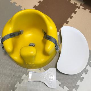 バンボ(Bumbo)のバンボベビーソファ テーブル+箱付き(その他)