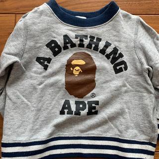 アベイシングエイプ(A BATHING APE)のエイプ Ape スウェット(その他)