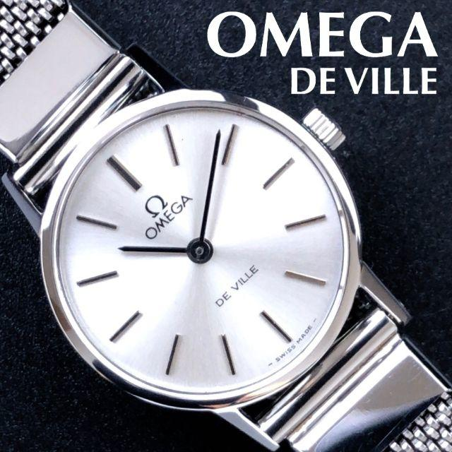 ゼニス コピー 購入 、 OMEGA - 即購入OK◆超極美品◆完全オーバーホール済み◆オメガデビル/レディース腕時計の通販