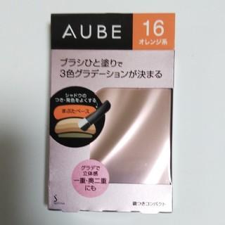 オーブクチュール(AUBE couture)のオーブクチュールブラひと塗りアイシャドウ(アイシャドウ)