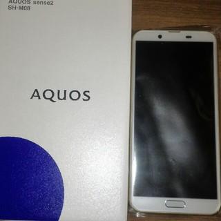 アクオス(AQUOS)のAQUOS sense2 SH-M08(スマートフォン本体)