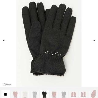イッカ(ikka)のikka 新品未使用 定価2800円 レディース 手袋(手袋)