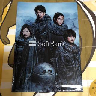 Softbank - ソフトバンク☆ファイル