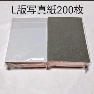 エレコム(ELECOM)のエレコム L版 写真用紙 光沢 厚手 200枚(その他)