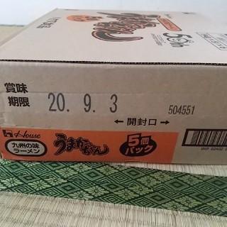 ハウスショクヒン(ハウス食品)のうまかっちゃん1ケース☆30袋(インスタント食品)