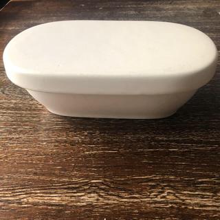 ベルメゾン - ベルメゾン スタイリッシュな陶器のおひつ