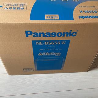 Panasonic - パナソニックNE-BS656-K オーブンレンジ
