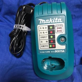 マキタ(Makita)のマキタ  充電器 DC07SA(バッテリー/充電器)