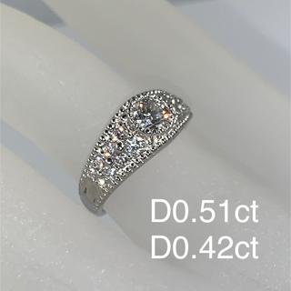 プラチナダイヤリング(0.93ct)(リング(指輪))