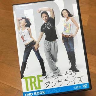 タカラジマシャ(宝島社)のTRF イージー·ドゥ·ダンササイズ(スポーツ/フィットネス)
