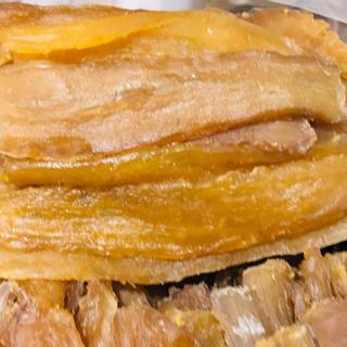 干し芋 にんじん芋 450g(野菜)