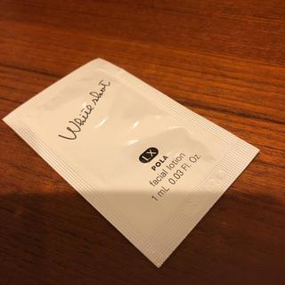 ポーラ(POLA)のラクマ最安値❣️POLA⭐️ホワイトショットLXサンプル(化粧水/ローション)