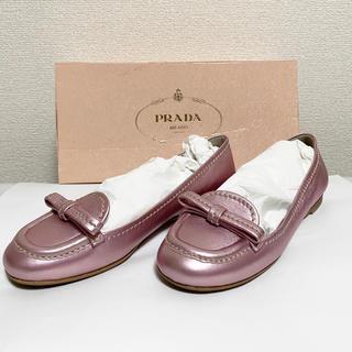 PRADA - プラダ PRADA フラットシューズ パンプス ピンク 靴 バレエシューズ