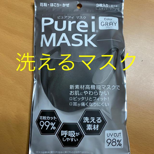 マスク n95 使用期間 - マスクの通販 by かんちゃん's shop