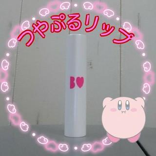 B IDOL  つやぷるリップ101(リップグロス)
