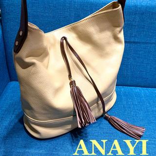 アナイ(ANAYI)の未使用⭐️美麗【ANAYI】 タッセルレザートートショルダーバッグ(ショルダーバッグ)
