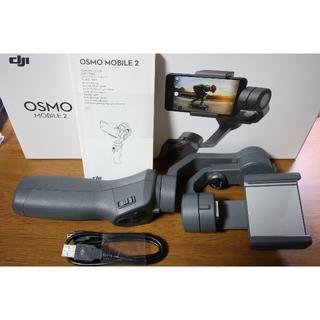 【美品】DJI OSMO MOBILE 2(自撮り棒)