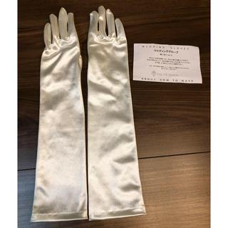 タカミ(TAKAMI)のウエディング グローブ(手袋)