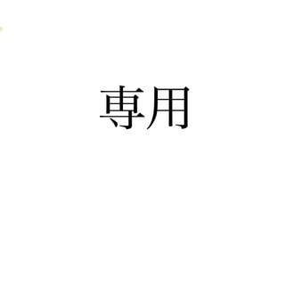ディオールオム(DIOR HOMME)のDior Sorayama Hajime 空山基 ダイナソー トロッター柄 (シャツ)