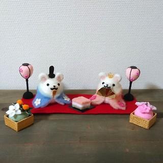 【mari様専用】雛飾りA  シロクマのひな祭り 羊毛フェルト ハンドメイド(インテリア雑貨)