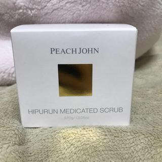 ピーチジョン(PEACH JOHN)の【未開封】ピーチジョン ヒップルン薬用スクラブ(ボディスクラブ)