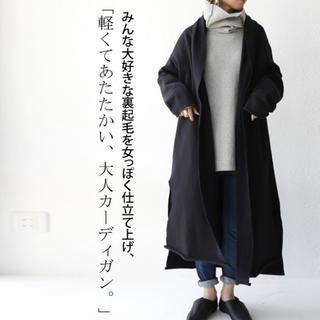 アンティカ(antiqua)のアンティカ 裏起毛ロングカーディガン Black 新品(カーディガン)
