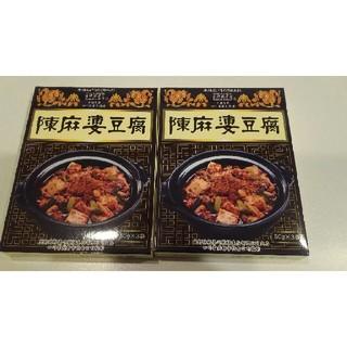 陳麻婆豆腐 2箱 成城石井(調味料)