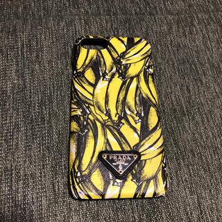 プラダ(PRADA)の⦅iPhone8⦆プラダ バナナ アイフォンケース 8 正規店購入(iPhoneケース)