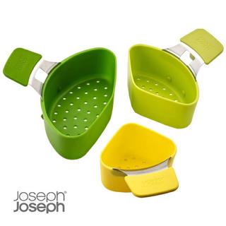 ジョセフジョセフ(Joseph Joseph)の【josephjoseph】ジョセフジョセフ ネストスチーム 蒸し器 時短(調理道具/製菓道具)
