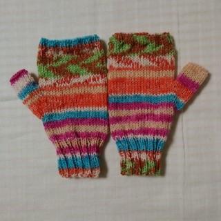 手編みの指なし手袋・19(手袋)
