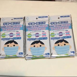 アースプラス・マスク 学童・園児用 キッズサイズ 6パックで18枚 2460円を(日用品/生活雑貨)