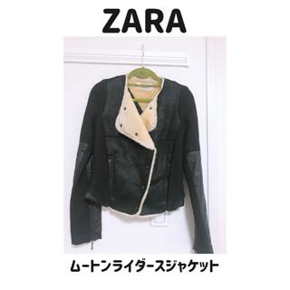 ザラ(ZARA)のZARA 異素材ムートンライダースコート⭐︎(ムートンコート)