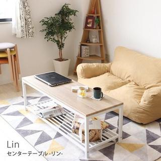 テーブル ローテーブル 120cm幅 リビングテーブル テレビ台 北欧(ローテーブル)