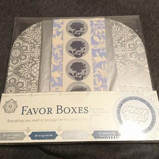 フェリシモ(FELISSIMO)のFAVOR BOXS  ギフトボックス(ラッピング/包装)