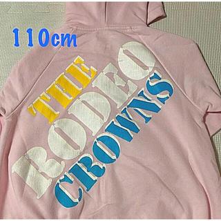 ロデオクラウンズ(RODEO CROWNS)のロデオクラウンズ キッズ RODEOCROWNS パーカー 110cm(ジャケット/上着)