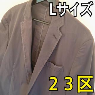 ニジュウサンク(23区)の23区 ジャケット Lサイズ(テーラードジャケット)