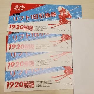 ゆ~様専用 神立スノーリゾート リフト券 3枚(スキー場)
