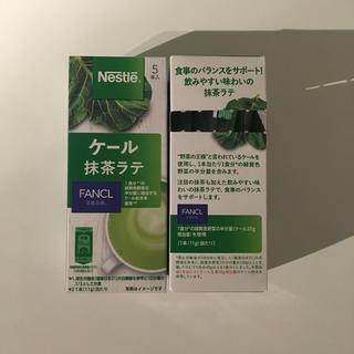 ネスレ(Nestle)のケール抹茶ラテ9本(青汁/ケール加工食品)