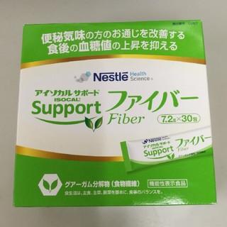 ネスレ(Nestle)のアイソカルサポートファイバー 30包(その他)