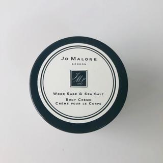 ジョーマローン(Jo Malone)のジョーマローン  ウッドセージ&シーソルト ボディクリーム ミニサイズ(ボディクリーム)