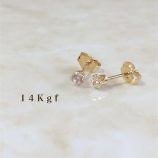 トッカ(TOCCA)の14kgf/K14gf 一粒ダイヤCZピアス/一粒ダイヤピアス 3ミリ ゴールド(ピアス)