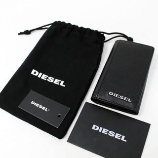 ディーゼル(DIESEL)の新品 DIESEL 6連 レザーキーケース カード入れあり(キーケース)