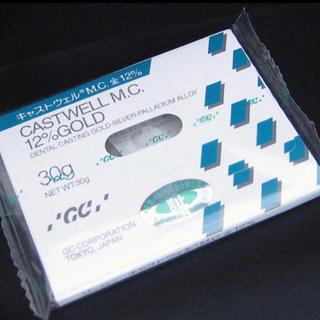 新品 GCキャストウェル 12%金パラ 30g 歯科用金属 020305(その他)