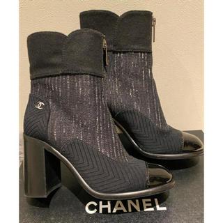 シャネル(CHANEL)の正規品 CHANEL ツィードブーツ 美品(ブーツ)