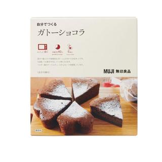 ムジルシリョウヒン(MUJI (無印良品))の無印良品 ガトーショコラキット(菓子/デザート)