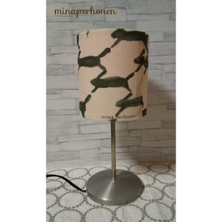 ミナペルホネン(mina perhonen)のミナペルホネン ハンドメイド テーブルランプ(runrunrun)(その他)