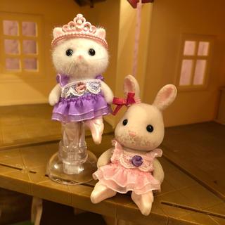 シルバニア バレリーナ ウサギとネコ(ぬいぐるみ/人形)