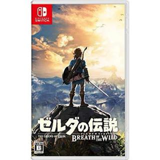 ニンテンドースイッチ(Nintendo Switch)のゼルダの伝説(家庭用ゲームソフト)